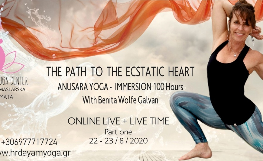 ANUSARA YOGA – IMMERSION 100 Hours